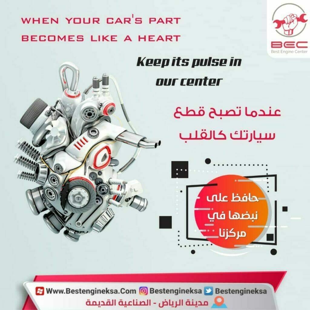 افضل ورشة سيارات في الرياض