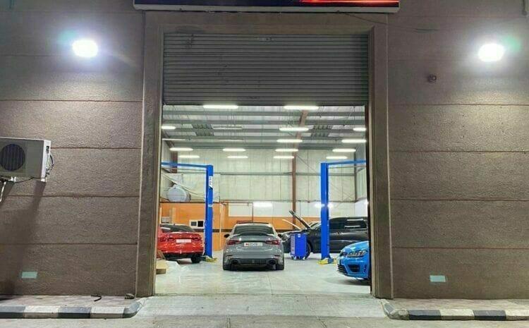 صيانة سيارات الخبر – الدمام – المنطقة الشرقية